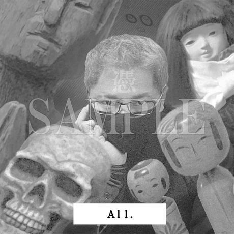 【C yana】Tシャツ「 All. 」(期間限定)IC-T06-01-20