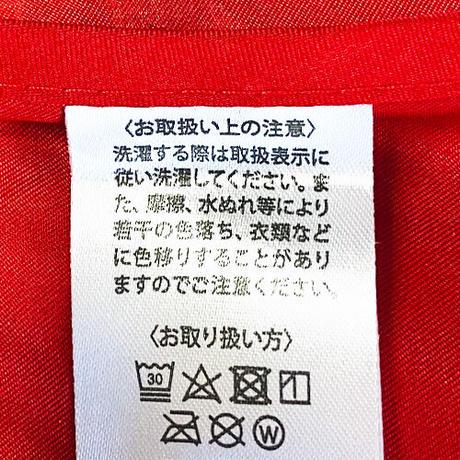 【牛抱せん夏】エコバッグ IU-E01