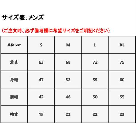 【C yana】Tシャツ「 肉  」(期間限定)IC-T07-05