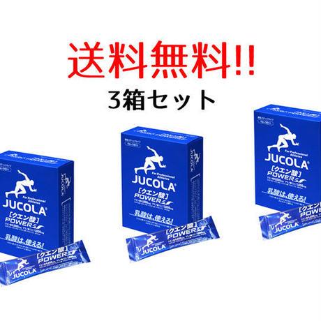 【サプリメント】送料無料!! JUCOLA/ジャコラ/クエン酸パワー/3箱セット【90189】