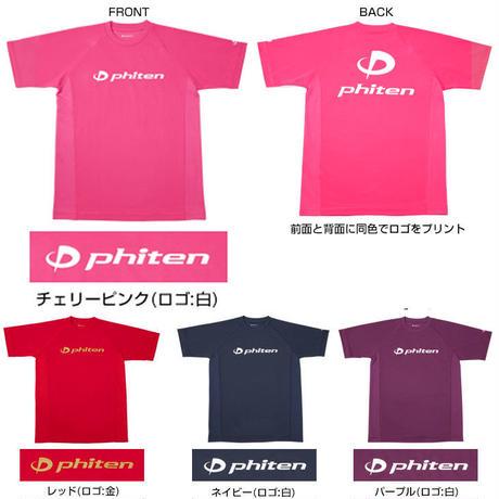 【Tシャツ】phiten/ファイテン/RAKUシャツSPORTS(吸汗速乾) 半袖 ロゴ入り③