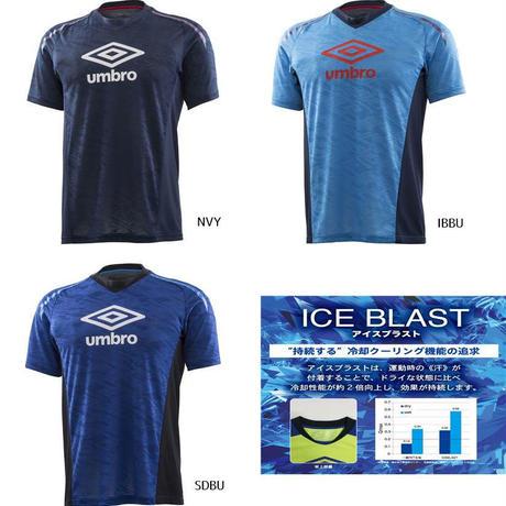 【サッカー/ウエア】umbro/アンブロ/TR ICE BLAST プラクテイスシャツ【UUUNJA56】