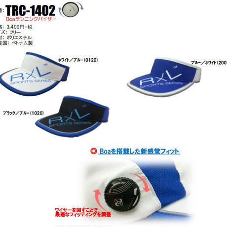 【ランニング】 R×L SOCKS/Boa ランニングバイザー【TRC-1402】