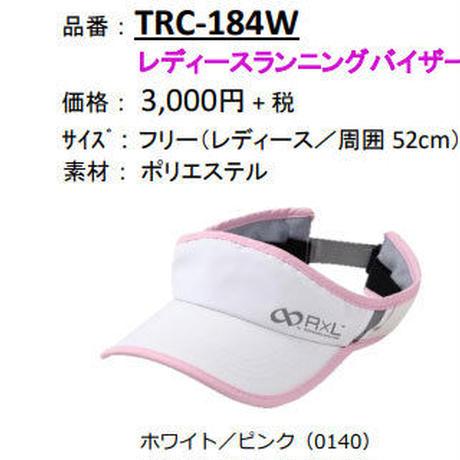 【ランニング】R×L アールエル/レディースランニングバイザー (ホワイト/ピンク) 【TRC-184W】