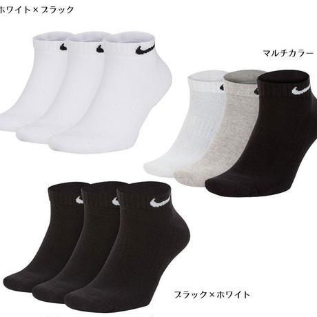 【3足組ソックス】NIKE/ナイキ/3P エブリデイ クッション ロー ソックス【SX7670】
