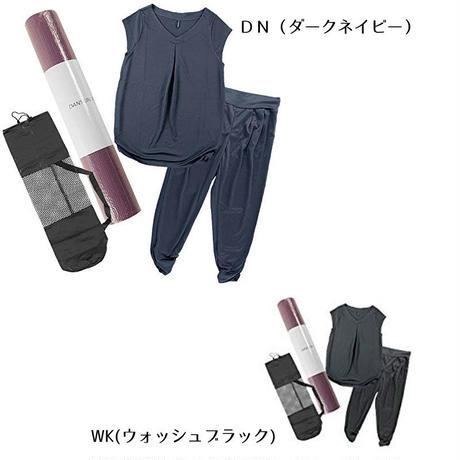 【ヨガ】DANSKIN/ダンスキン/ヨガセット/15,000円分!!  【DYSET18S】
