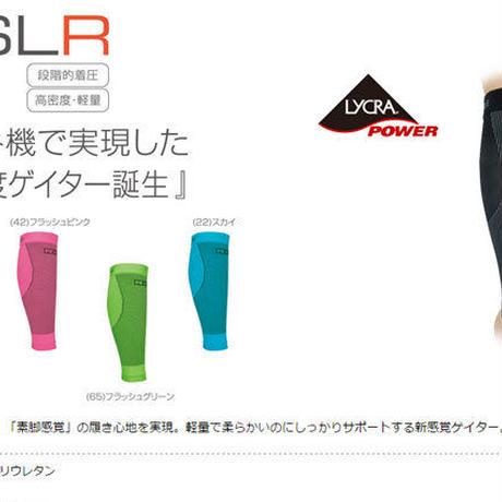 【ランニング】 R×L/レーシングゲイターSLR/両足入り 【TRG-800】
