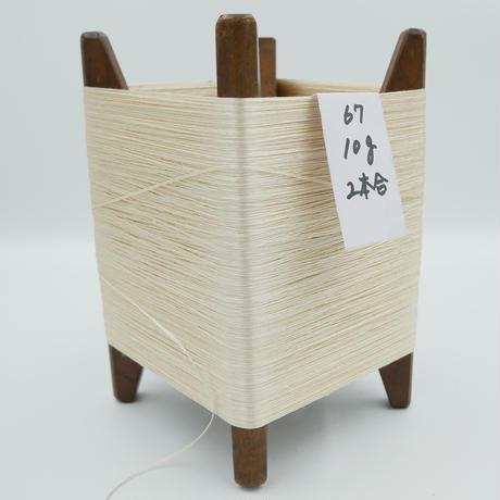 国産絹糸 江州だるま糸 西陣織で使われている手機用緯糸 木枠付き no.67