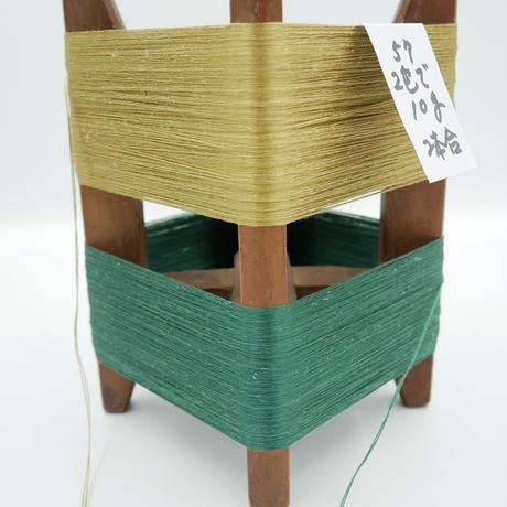 国産絹糸 江州だるま糸 西陣織で使われている手機用緯糸 木枠付き no.57