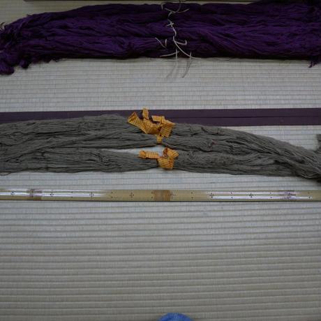 西陣織で使われている 経糸の残糸 灰茶色、着払発送