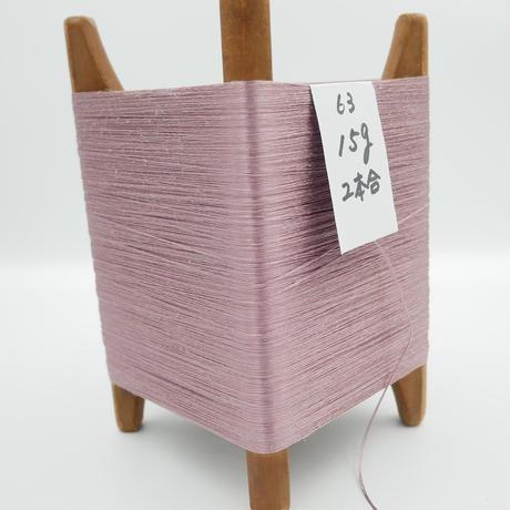 国産絹糸 江州だるま糸 西陣織で使われている手機用緯糸 木枠付き no.63