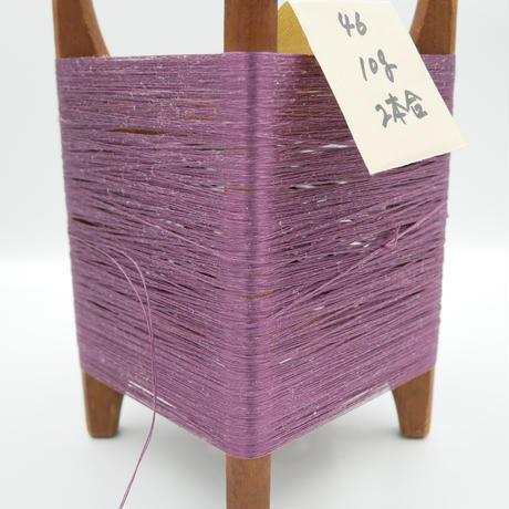 国産絹糸 江州だるま糸 西陣織で使われている手機用緯糸 木枠付き no.46