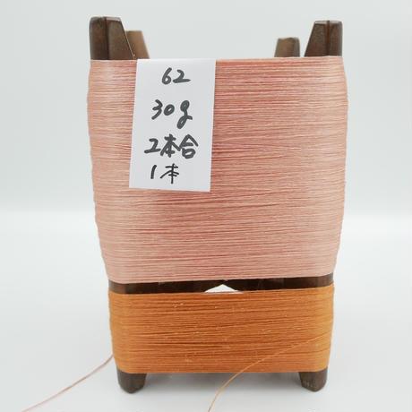 国産絹糸 江州だるま糸 西陣織で使われている手機用緯糸 木枠付き no.62