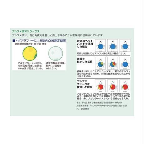 活性光線が体の芯から温める☆アルファウエーブ ミニパッドS(21cm×21cm)子宮や腰を体の内側から温めたい。