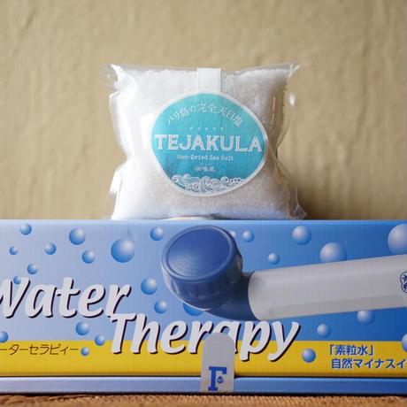 「素粒水」を作る 浴室シャワー浄活水器 ウオーターセラピイー「塩」と「水」の健康セット お塩プレゼント!マイナスイオンの癒しを☆ペットボトルに汲み置きして災害時の常備水にも!