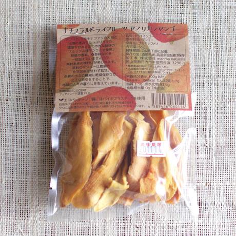 ナチュラルドライフルーツ:アフリカンマンゴー 65g *オーガニック・無添加*