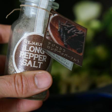 【新商品】テジャクラロングペッパーソルト☆バリ島テジャクラ村のロングペッパーとテジャクラソルトをブレンドしました!