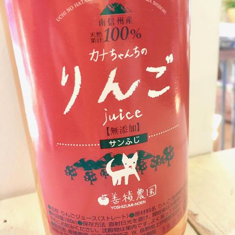 カナちゃんちのりんごジュース