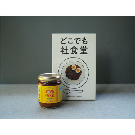 """LOVE PAKU"" & Curry_01"