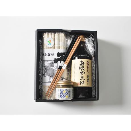 """Summer GiftーGift_2021 Udon & Noodle Soup & """"Lemon SPICE"""" & Chopsticks"""