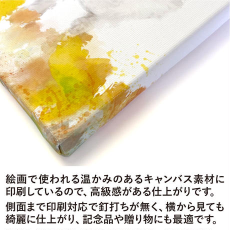 Blossom(ブロッサム) S4サイズ(33.3×33.3cm)
