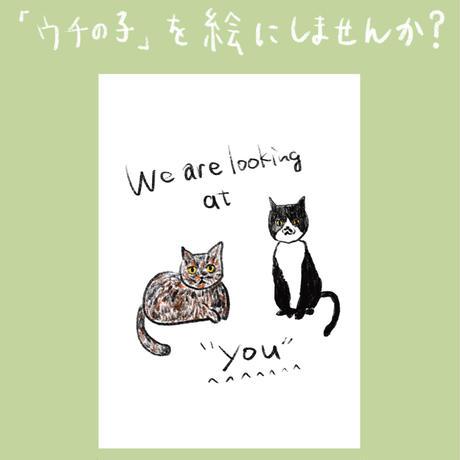 愛猫のオーダーイラスト