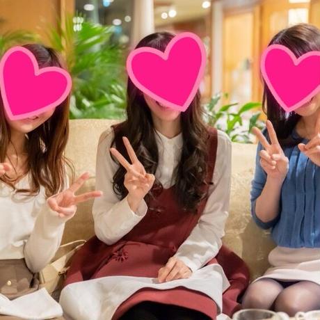 【残1】3/21(日)プリンセス気分で恋を楽しむ♪ファビュラス・ランチ会