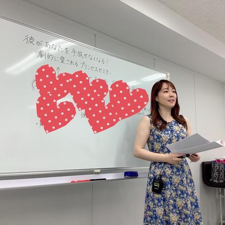 【残1】カウンセラー養成講座  シルバーコース