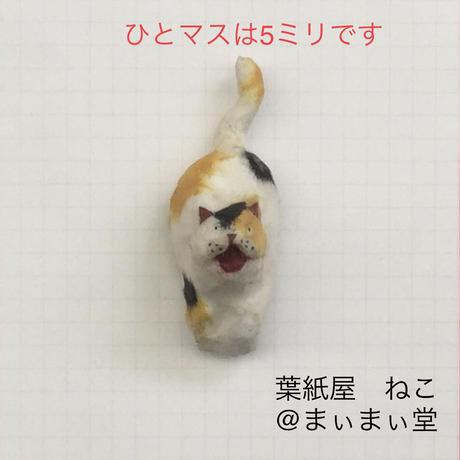 【葉紙屋】シャーのネコ ブローチ