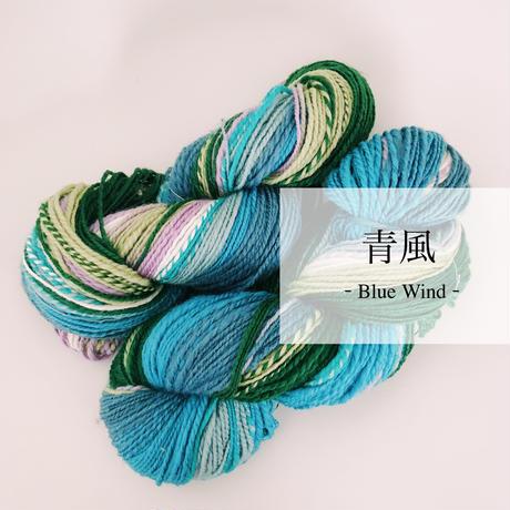 青風 -Blue Wind-