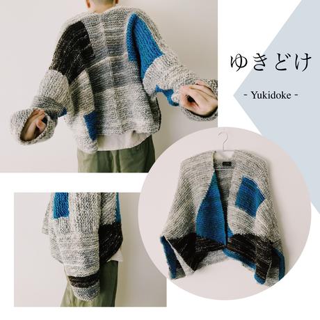 ゆきどけ - Yukidoke -