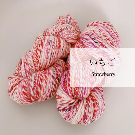 いちご -Strawberry-