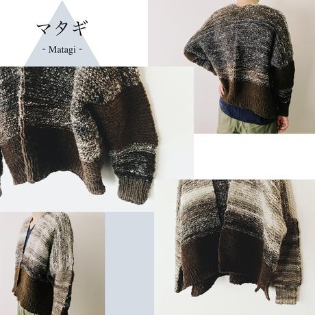 マタギ -Matagi-