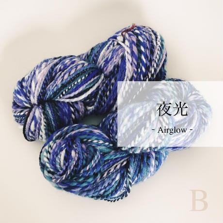 夜光 -Airglow- (B set)