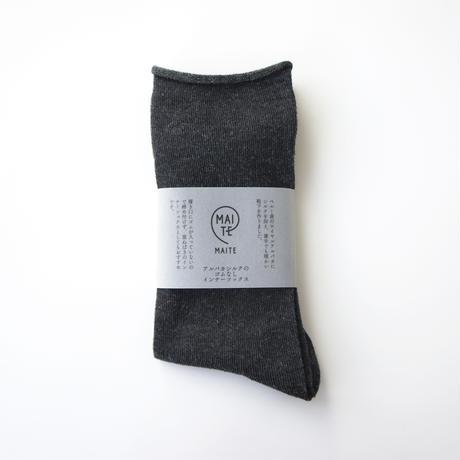 【秋冬の準備に】アルパカシルクのゴムなし靴下(ユニセックス) グレー_SO006-DG