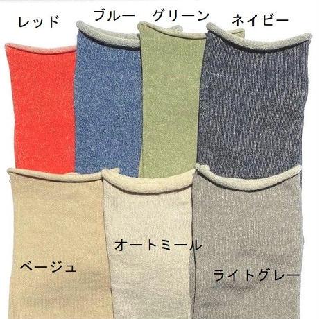 【ギフトに人気】ペルーコットンのゴムなし靴下(ユニセックス) グリーン_SO005-GR