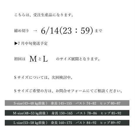 1mmネオプレーンロングジョン 84W01-12S 受注生産品6/14まで