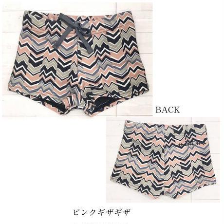 ラッシュパンツ 【41K01-91S】mini-makahou ☆Rash Pants
