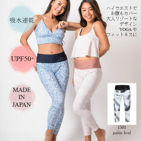 レギンスパンツ 【71W12-02S】 Exceed/   Rash Leggings pants