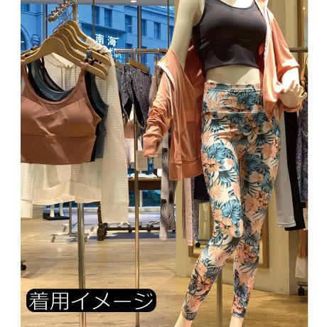 水陸両用レギンスパンツ入荷!!【71W10-91A-N】Exceed/ LeggingsPants