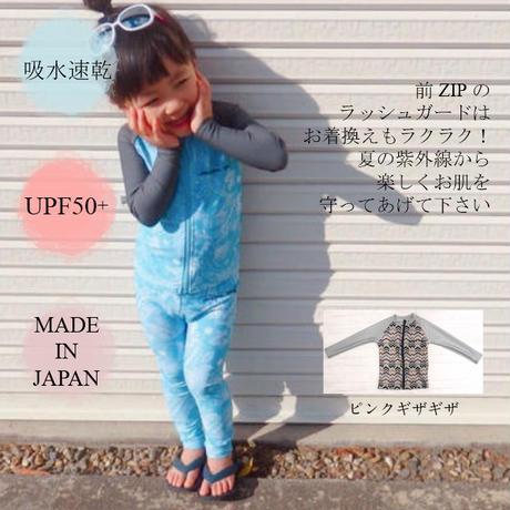 前ZIPラッシュガード 【11K01-91S】mini-makahou ☆Front Zip-RushGuard