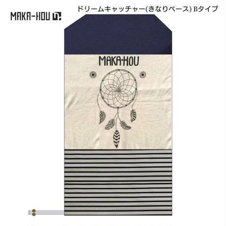 MAKA-HOUオリジナルボードケース(ボディーボード用)   ※受注生産