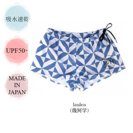 ラッシュパンツ(サーフパンツ) 【41W07-12S】MAKA-HOU/ Rush pants