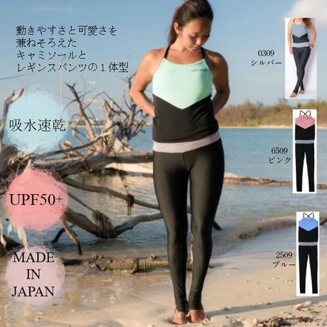 キャミソールレギンス1体型 【26W02-81S】 MAKA-HOU Camisole with Leggings pants