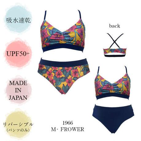 ビキニ 【20W05-02S】MAKA-HOU/  Bikini ※パンツのみリバーシブル(reversible)