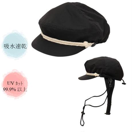 撥水キャスケット(防水バック付き) 【96U01-02S】MAKA-HOU/ Waterproof cap