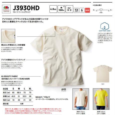 MAKE HAPPY Tシャツ (ネイビー)