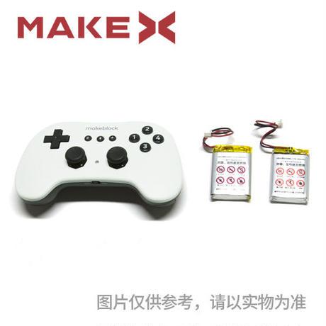 【P1100015】スターターアドオンパック(mBotをお持ちの方向け、MakeX2019参加用アドオンパック)