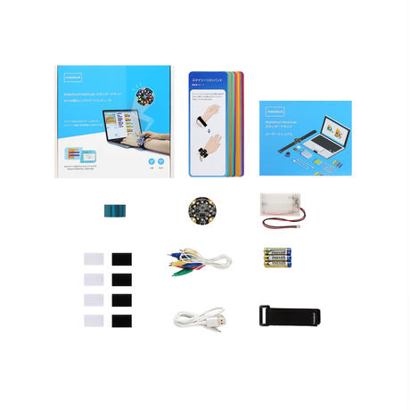 【P1030074】Halocode Standard Kit-JP