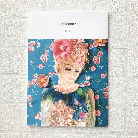 【ZINE 作品集 本 刺繍】Les femmes N° 2